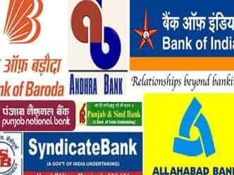 2012-15 के दौरान सरकारी बैंकों के 1.14 लाख करोड़ रुपए डूबे