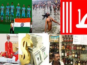 भारत की 8 ऐसी बातें जिसे जानकार आप हो जाएंगे हैरान