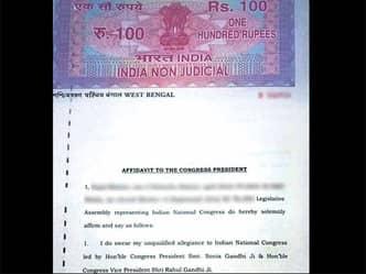प. बंगाल में कांग्रेस विधायकों से भरवाया गया वफादारी बांड, मचा बवाल