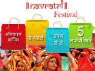 नवरात्रि में ऑनलाइन शॉपिंग से पहले जान लें ये 5 बातें तो होगा फायदा