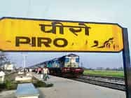 ARA : पीरो में बवाल की वजह से रोक दिया गया रेल परिचालन