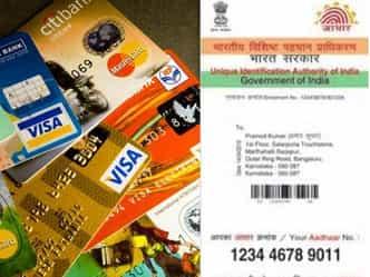 सरकार की नई तैयारी, आधार कार्ड ही बन जाएगा आपका वॉलेट, जानें कैसे