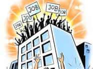 बिहार में निकलने वाली है बंपर नौकरी, जानें कहां करें आवेदन