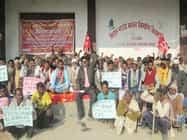 आमरण अनशन पर बैठे भाकपा कार्यकर्ता