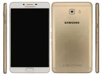 सैमसंग ने लांच किया धाकड़ फोन, दमदार पॉवर से लैस है Galaxy C9 Pro