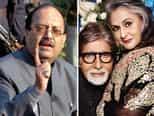 अमिताभ-जया को लेकर अमर सिंह का Shocking बयान, दोनों अलग-अलग रहते हैं