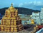 दुनिया का सबसे धनी मंदिर है तिरुपति, कुल संपत्ति 1.30 लाख करोड़