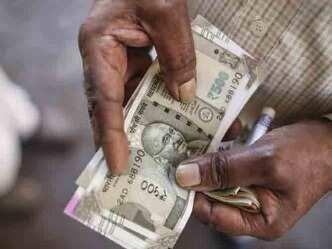 होली गिफ्ट: आज से बैंक खातों से पैसे निकालने की लिमिट खत्म