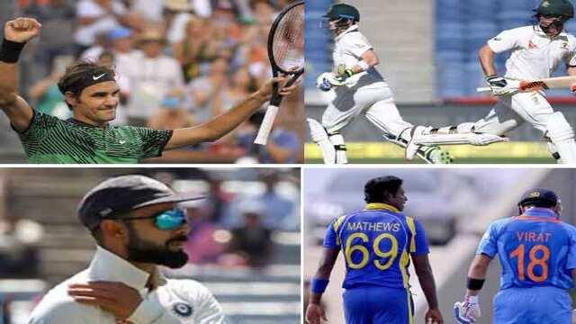 स्पोर्ट्स राउंडअप: क्रिकेट और अन्य खेल की दिन की 10 बड़ी खबरें