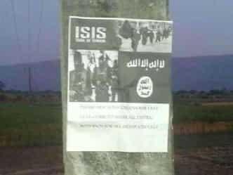 कैमूर पहाड़ी पर चिपका मिला आईएसआईएस का पोस्टर