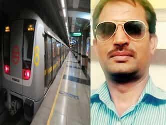 आजादपुर मेट्रो स्टेशन पर हादसा, ट्रेन के सामने कूद शख्स ने की खुदकुशी