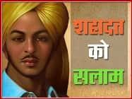 शहादत को सलाम: पढ़ें भगत सिंह का उनके साथियों के नाम लिखा आखिरी ख़त