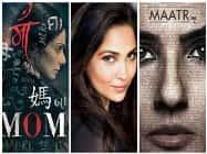1st LOOK: श्रीदेवी के बाद, लारा और रवीना निभाएंगी मां का किरदार