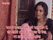 अनारकली के दमदार डायलॉग्स: पढ़कर फिल्म देखने के लिए हो जाएंगे मजबूर