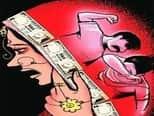 ससुराल वालों ने हत्या कर विवाहिता का शव जलाया