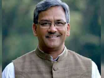 uttarakhand news: सीएम त्रिवेंद्र बोले, भ्रष्टाचारियों ने उत्तराखंड को बुरी तरह लूटा