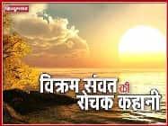 आज से हिंदू नववर्ष शुरू: क्या आपको पता है विक्रम संवत की रोचक कहानी?