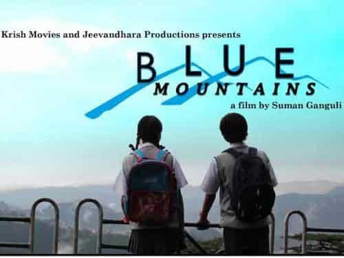ब्ल्यू माउंटेंस:  टूटते सपनों की हल्की कहानी