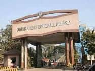 सख्ती: HC ने कहा, JNU में बाहरी छात्रों के प्रवेश पर हो पाबंदी