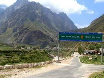 इस राज्य में है भारत का आखिरी गांव