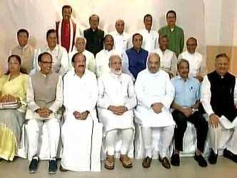 आदेश: पीएम मोदी ने भाजपा के मुख्यमंत्रियों को तेज काम करने को कहा