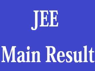 नतीजा: जेईई मेन्स का रिजल्ट घोषित, यहां देखें परिणाम