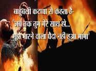 REVIEW: कटप्पा ने बाहुबली को क्यों मारा, वचन की दास्तां है बाहुबली 2