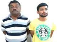 खदान मालिक और उसका बेट गिरफ्तार