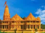 राम मंदिर मुद्दे पर मुसलमानों को बरगला रहा आरएसएस