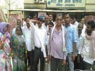 हंडिया में एसबीआई के ग्राहकों का प्रदर्शन