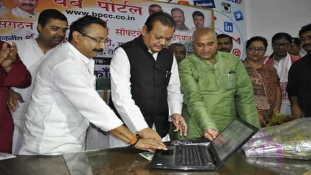 सोशल मीडिया पर भाजपा को टक्कर देगा कांग्रेस का पोर्टल