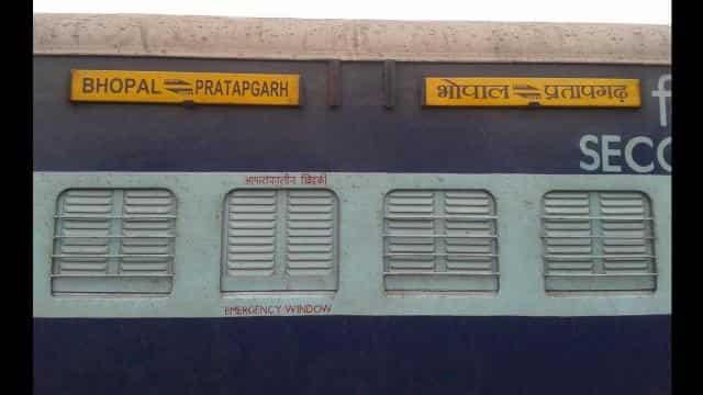 Bhopal-Pratapgarh Express