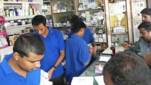Medical Shop