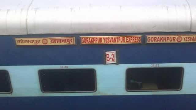 दो हिस्सो में बंटी ट्रेन