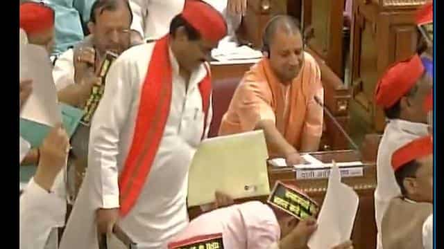 assembly session in up