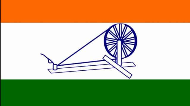 fifth indian flag