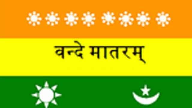 second indian flag