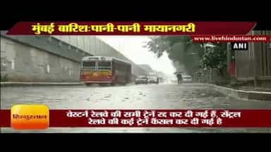 मुंबई बारिश:पानी-पानी मायानगरी II Mumbai rains updates expect high tide today