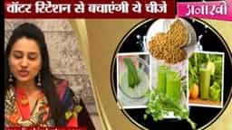 Mint,  coriander and fenugreek  are the remedies