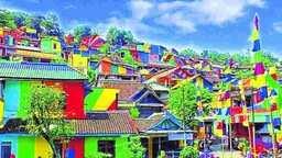 इंडोनेशिया में एक छोटा सा गांव है - कैमपंग पेलैंगी