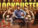 Jai Lava Kusa, Junior NTR, 100 Cr Collections, Baahubali,