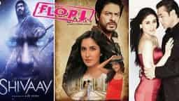 फ्लॉप रही दिवाली पर रिलीज हुई ये फिल्में