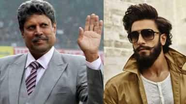 कपिल देव, रणवीर सिंह को सिखाएंगे क्रिकेट