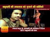 Ekta Kapoor in the race of reaping the benefits of Bahubali\'s success II विशाल आदित्य सिंह