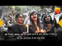 nirbhaya gang rape case know about all facts