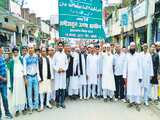 मुस्लिम धर्मावलंबियों ने शहर में निकाली अमन रैली