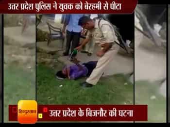 उत्तर प्रदेश पुलिस ने युवक को बेरहमी से पीटा