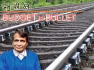 महिला, बुजुर्गों का खास ख्याल, टेक्नोलॉजी अहम, पढ़ें BULLETS में बजट