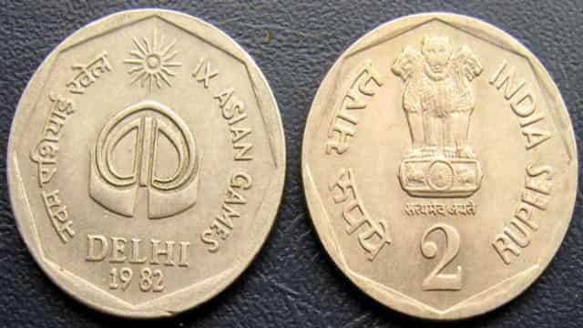 बेकार नहीं है 2 का सिक्का, जानिए इससे कैसे बन सकते हैं लखपति