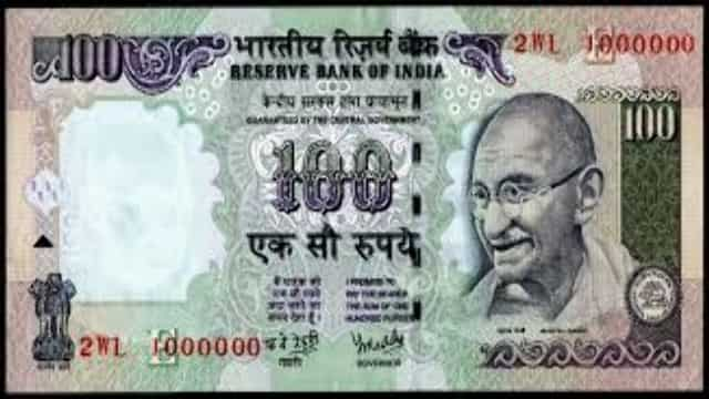 सक्सेस मंत्र: एक  सौ रुपये का नोट